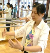 Pathgate Students in Hong Kong Practising Qigong