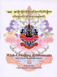 Wish Granting Attainments, front cover