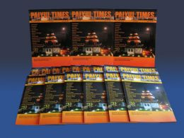 The first issue of Palyul Times magazine