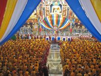 Ceremony inside the Golden Temple on the Final Day of the 49-day Puja