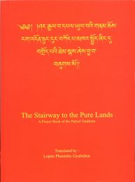 'The Stairway To The Pure Lands' Prayer Book