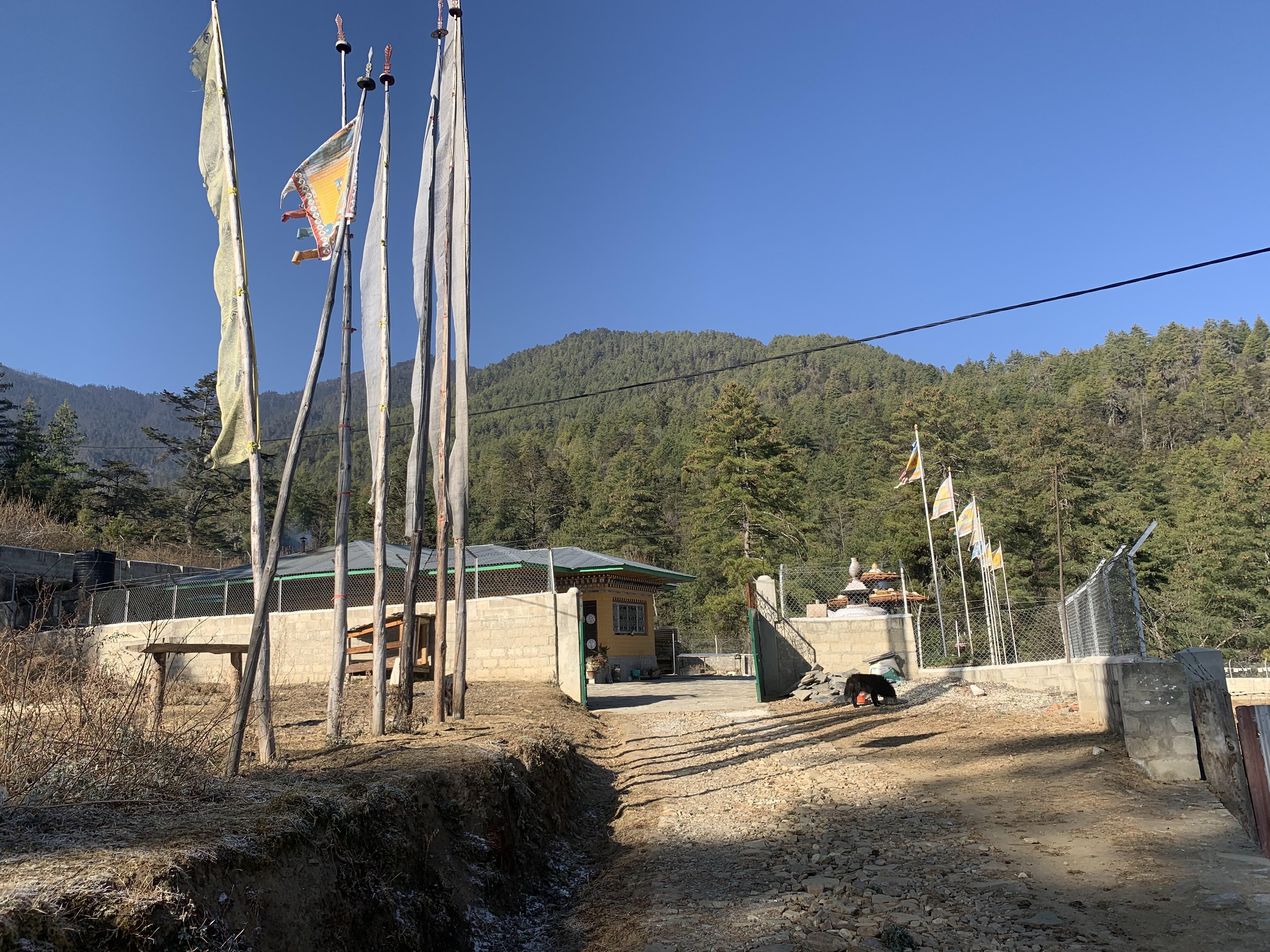 Khenpo Sangay Wangdi Rinpoche's retreat house