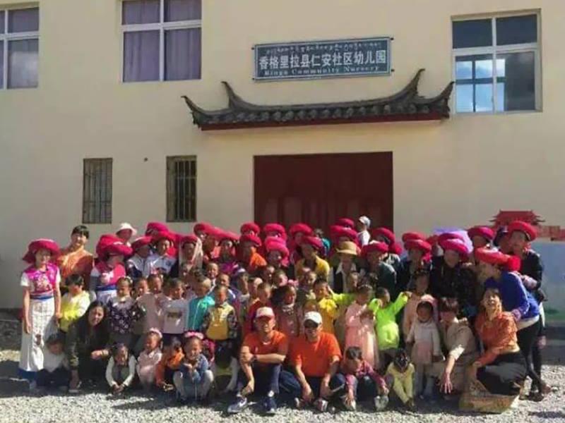 Ringa Community Nursery in Gyalthang, Kham Region of Eastern Tibet
