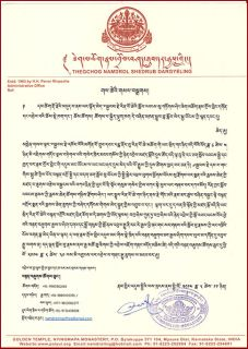 Announcement letter of Grand Tenshug (Long-Life Offering)